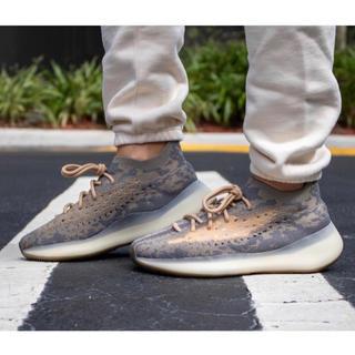 adidas - 定価販売! レア yeezy boost 380 mist
