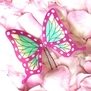 鬼滅の刃 栗花落カナヲ モチーフ 蝶の髪飾り コスプレ ハンドメイド(コスプレ)