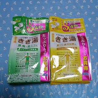 きき湯 つめかえ用 480g 2袋セット(入浴剤/バスソルト)
