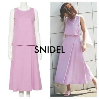 snidel - スナイデル☆リネンセットアップ美品