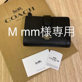 COACH - 新品未使用品 コーチ ‼️人気商品 2つ折り財布 ブラック