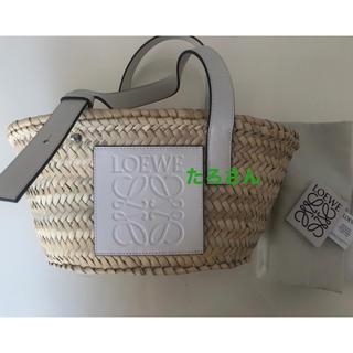 ロエベ(LOEWE)の新品未使用 ロエベ Sサイズ カゴバッグ  Loewe バスケットバッグ(かごバッグ/ストローバッグ)