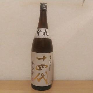 🔴「十四代本丸秘伝玉返し」最新酒(日本酒)