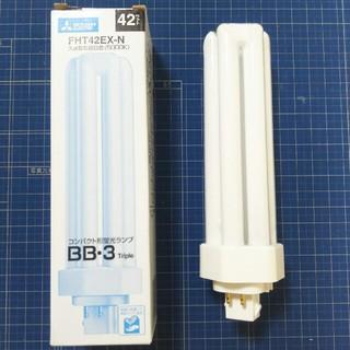 ミツビシ(三菱)の【新品未使用】コンパクト形蛍光ランプ 42W(蛍光灯/電球)