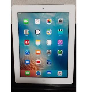 iPad - iPad 第3世代 iPad 3 [動画鑑賞や、テレワークなどに!]
