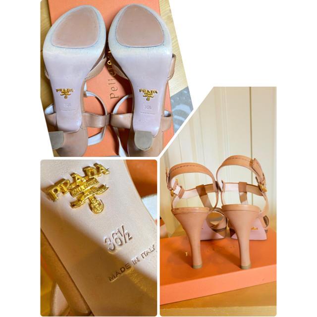 PRADA(プラダ)の良品🌟本物💖PRADA プラダ キャラメルカラーレザーサンダル👡 レディースの靴/シューズ(サンダル)の商品写真