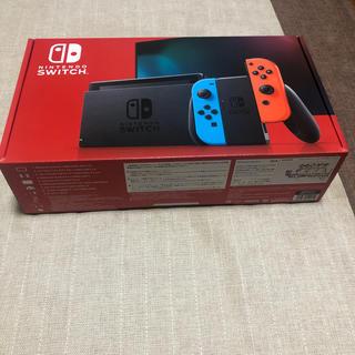 ニンテンドースイッチ(Nintendo Switch)の任天堂 ニンテンドースイッチ 本体 新品未使用未開封 送料込み (家庭用ゲーム機本体)