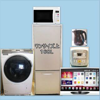 プチドラム洗濯機と2ドア大き目冷蔵庫、他4点、23区近郊のみ配送設置致します(洗濯機)