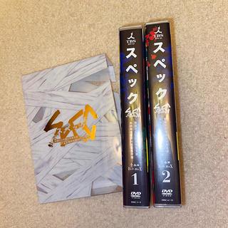 シュウエイシャ(集英社)のSPEC 全本編 DVD-BOX DVD(TVドラマ)