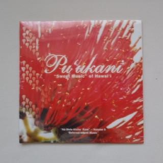 ハワイアンミュージック CD(ワールドミュージック)