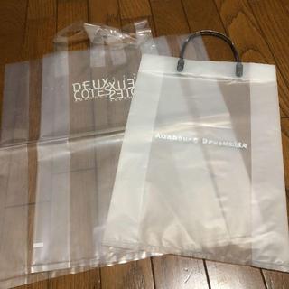 アバハウスドゥヴィネット(Abahouse Devinette)のアバハウスドゥヴイネット ショップ袋 3枚(ショップ袋)