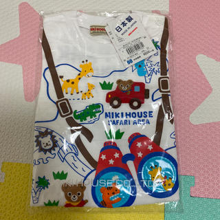 mikihouse - 新品・ミキハウス テーマパーク Tシャツ 90
