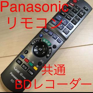 パナソニック(Panasonic)のPanasonicブルーレイレコーダーリモコン(ブルーレイレコーダー)