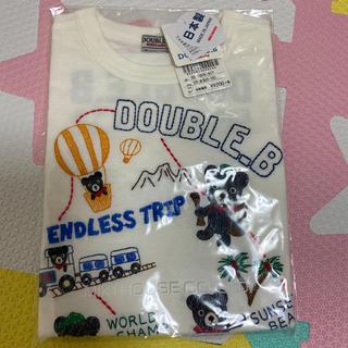 DOUBLE.B - 新品・ミキハウス ダブルB Tシャツ 100