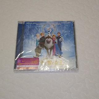 ディズニー(Disney)のアナと雪の女王 CD(映画音楽)