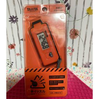 タニタ(TANITA)の緊急ホイッスル付き3Dセンサー搭載歩数計「歩イッスル」 FB-739(ウォーキング)