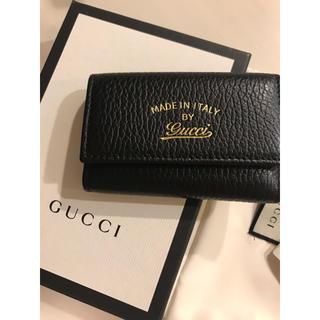 Gucci - 【未使用】グッチキーケース/GUCCI