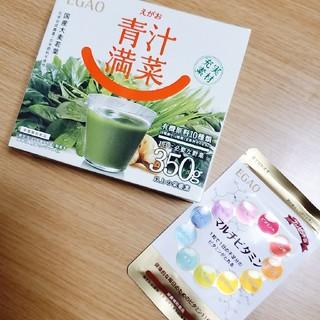 エガオ(えがお)の青汁満菜(青汁/ケール加工食品)