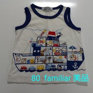 ファミリア(familiar)のfamiliar 80 ノースリーブ(Tシャツ)