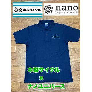 nano・universe - 木梨サイクル ナノユニバース コラボ ポロシャツ 半袖シャツ Mサイズ