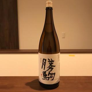 勝駒 本仕込 1800ml(日本酒)