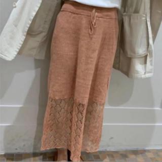 デミルクスビームス(Demi-Luxe BEAMS)のAVERY ROW レースニットスカート(ロングスカート)