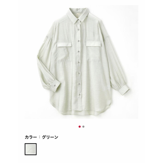 シマムラ(しまむら)のボリュームスリーブシアーシャツ しまむら(シャツ/ブラウス(長袖/七分))