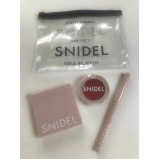 スナイデル(snidel)の新品未使用 SNIDEL コスメ sweet 2018年10月号 付録(コフレ/メイクアップセット)