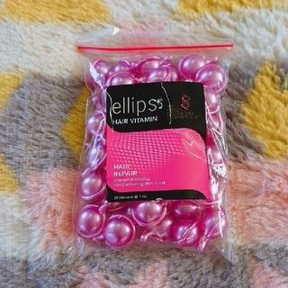 エリップス!ピンクパール50粒!