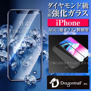 iPhoneXSmax iPhone 11promax 全面保護 ガラスフィルム