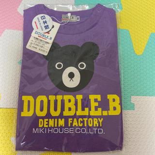 DOUBLE.B - 新品・ミキハウス ダブルB 半袖Tシャツ 90