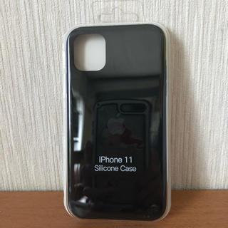 アップル(Apple)のiPhone11 シリコンケース ブラック(iPhoneケース)