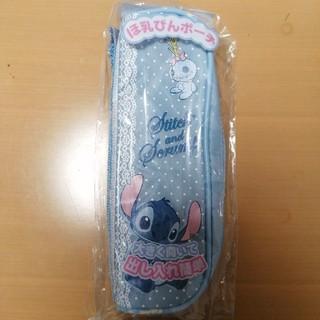 ディズニー(Disney)の哺乳瓶ポーチ(哺乳ビン)
