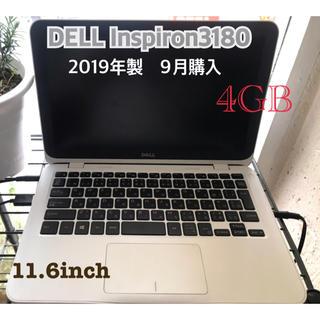 デル(DELL)のDELL Inspiron ホワイト 11.6インチ ノートパソコン(ノートPC)