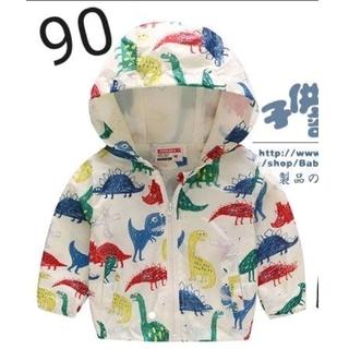 【新品】90 恐竜柄 アウター