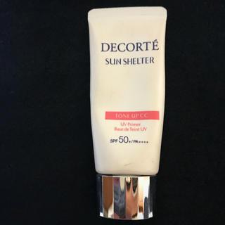 コスメデコルテ(COSME DECORTE)のコスメデコルテ 今期CCクリーム(CCクリーム)
