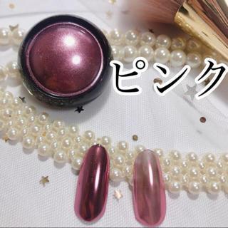 ミラーパウダー ピンク(ネイル用品)