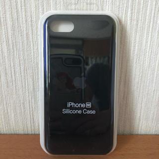 アップル(Apple)のiPhoneSE2 シリコンケース ブラック(iPhoneケース)