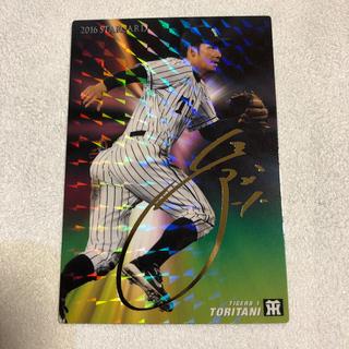 阪神タイガース - プロ野球カード