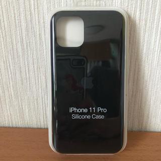 アップル(Apple)のiPhonePro シリコンケース ブラック(iPhoneケース)