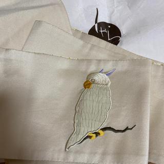ふりふ - 浴衣 半幅帯 虹鳥