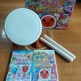 バンダイナムコエンターテインメント(BANDAI NAMCO Entertainment)の太鼓の達人 Wii 超ごうか版・Wii U ば~じょん!(家庭用ゲーム機本体)