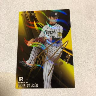 ハンシンタイガース(阪神タイガース)のプロ野球カード(スポーツ選手)