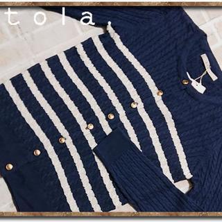 Stola. - ストラ ボーダーカーディガン 紺×白