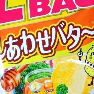 しあばた123(米/穀物)