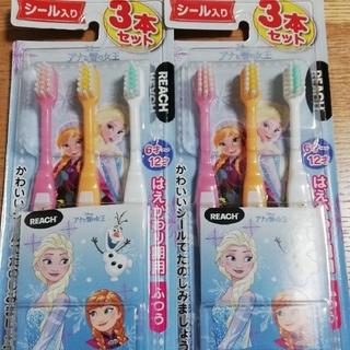 ディズニー(Disney)の歯ブラシ アナと雪の女王 3本入り2パック(歯ブラシ/歯みがき用品)