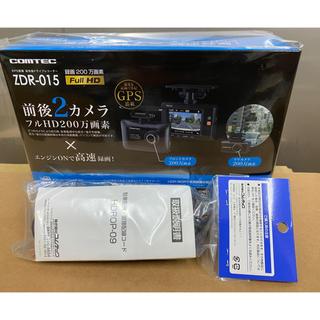 フェデ様専用 ZDR-015(セキュリティ)