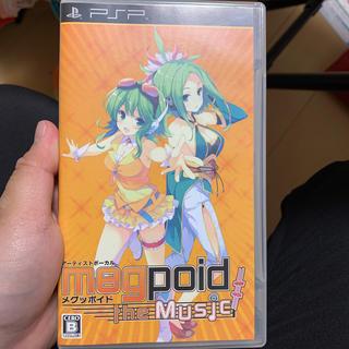 プレイステーションポータブル(PlayStation Portable)のMegpoid the music♯(メグッポイド ザ ミュージック シャープ)(携帯用ゲームソフト)