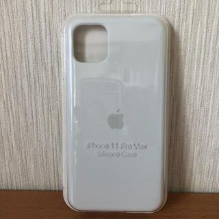 アップル(Apple)のiPhone11ProMaxシリコンケース ホワイト(iPhoneケース)