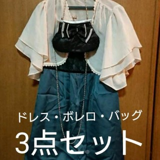 エニィスィス(anySiS)のドレスセット(ミディアムドレス)